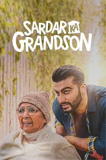 Sardar Ka Grandson Song Lyrics