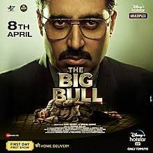 The Big Bull Lyricsily