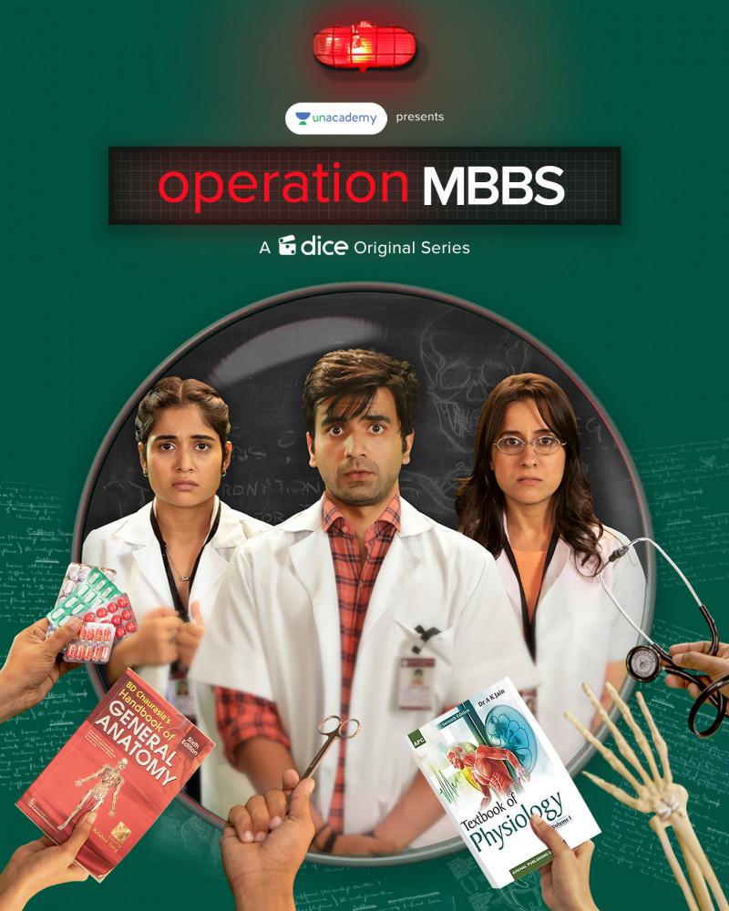 Operation MBBS Song Lyrics